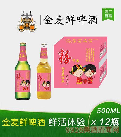 金麦鲜啤酒禧500mlx12