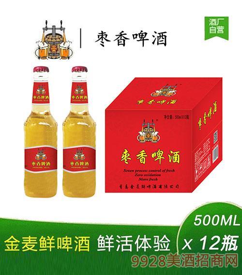枣香啤酒500mlx12