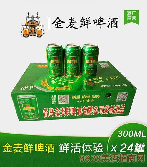 金麦鲜啤酒330mlx24