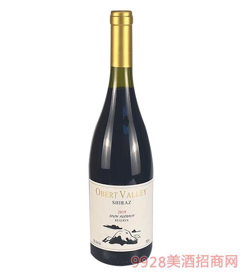 澳奔山谷珍藏西拉干紅葡萄酒