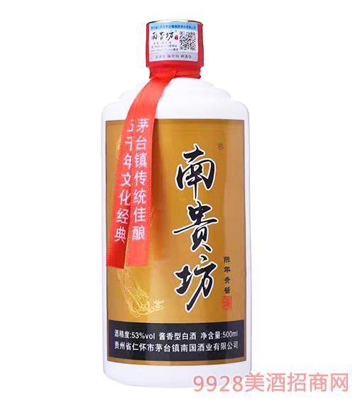 南貴坊陳年貴醬53度500ml-零售價399元