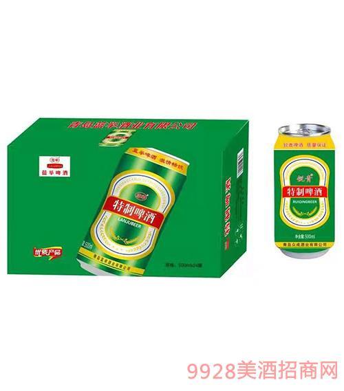 特制啤酒500mlx24