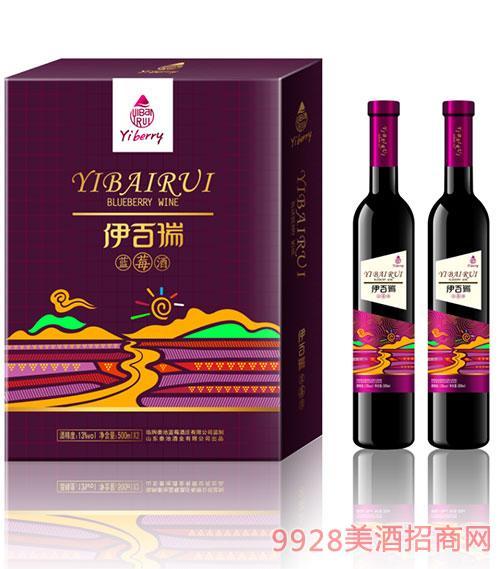 秦池藍莓酒