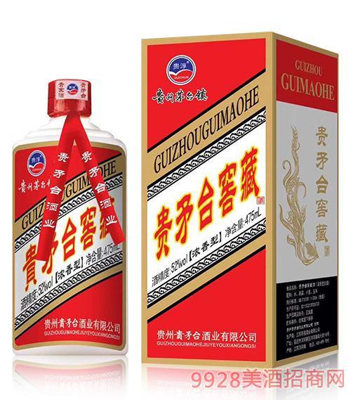 贵矛合窖藏酒52度475ml