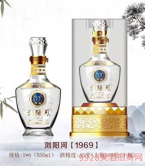 浏阳河酒1969-45度68度550ml