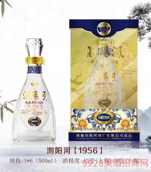 浏阳河酒1956-42度68度500ml