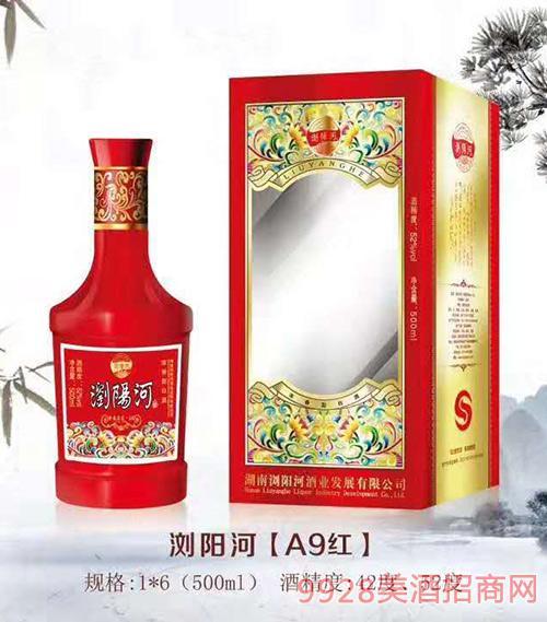 浏阳河酒A9红42度52度500ml