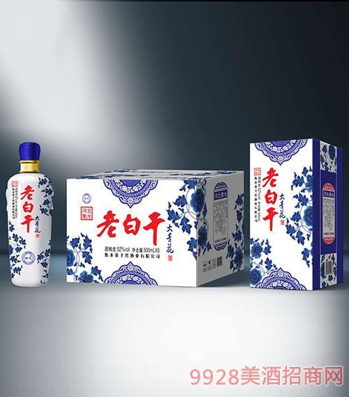 衡艺老白干大青花酒52度500mlx6