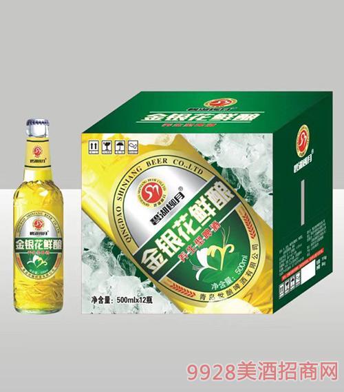 碧湖柳月金银花鲜酿养生型啤酒500ml
