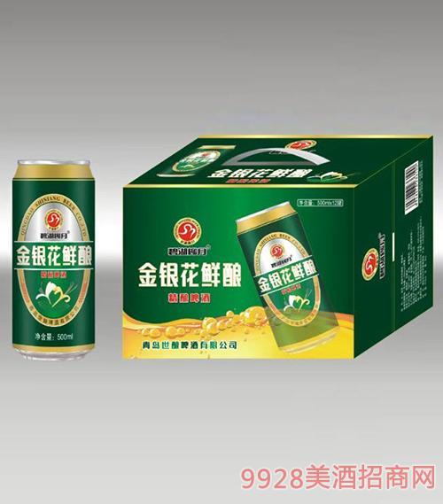 碧湖柳月金银花鲜酿精酿啤酒500ml