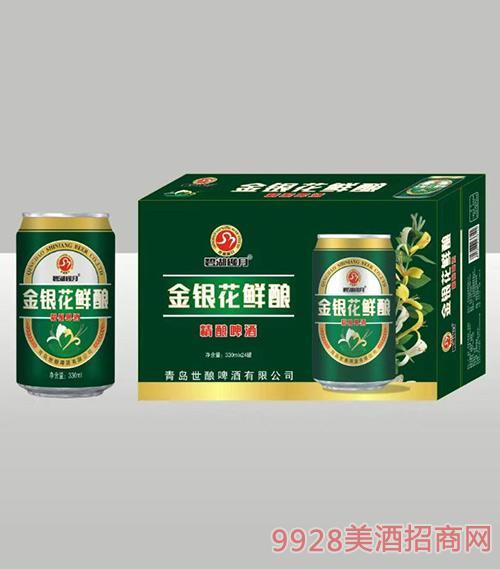 碧湖柳月金银花啤酒 鲜酿精酿啤酒330ml