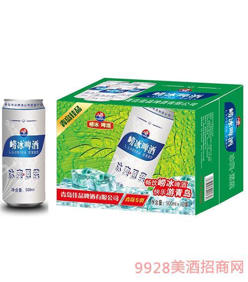 �鞅�啤酒 冰爽原�{ 易拉罐500ml
