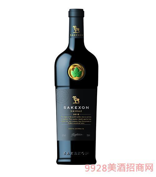 撒克遜西拉干紅葡萄酒