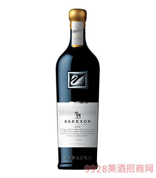 撒克�d�y天�Z干�t葡萄酒