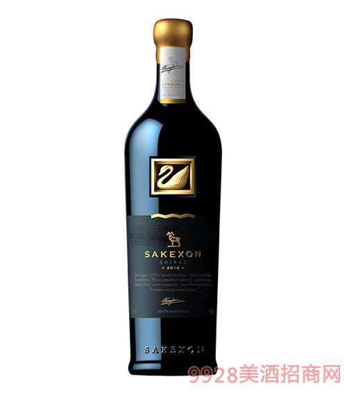 撒克�d金天�Z干�t葡萄酒