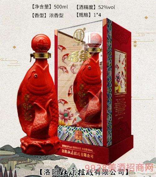 杜康定制酒-红瓶福鱼