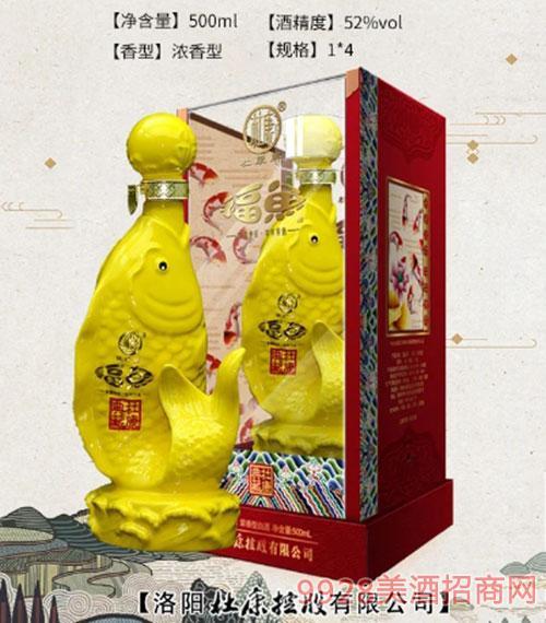 杜康定制酒-黄瓶福鱼