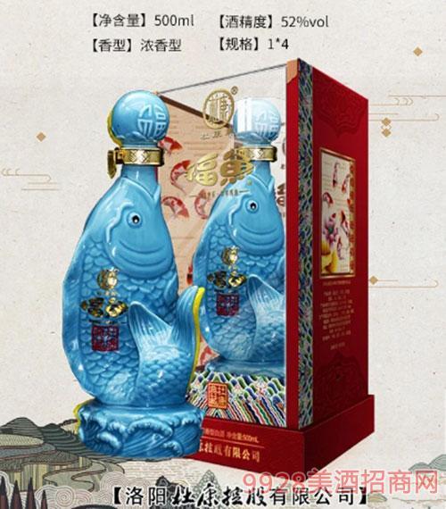 杜康定制酒-蓝瓶福鱼