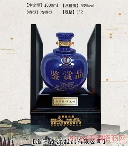 杜康名仕封坛酒-鉴赏品53度21000ml