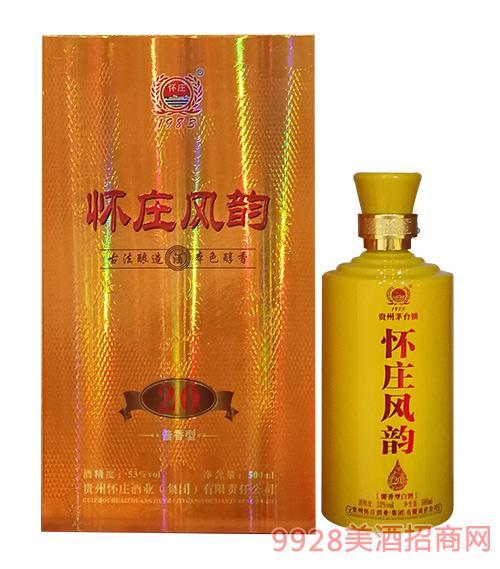 怀庄风韵酒20-53度500ml