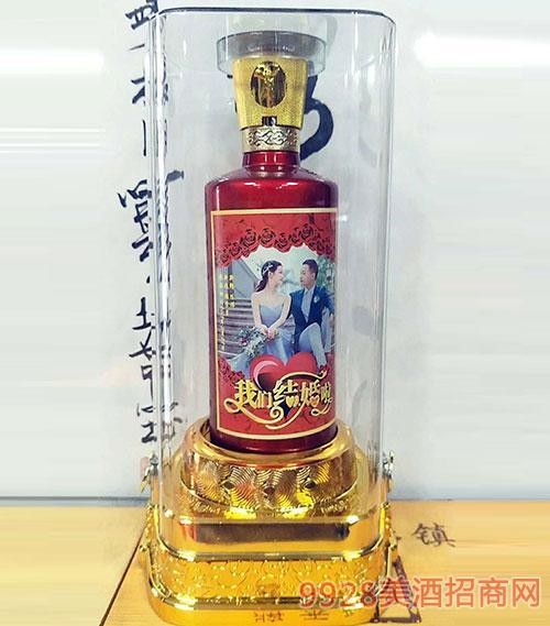 婚宴定制酒(我���Y婚吧) 53度 500ml