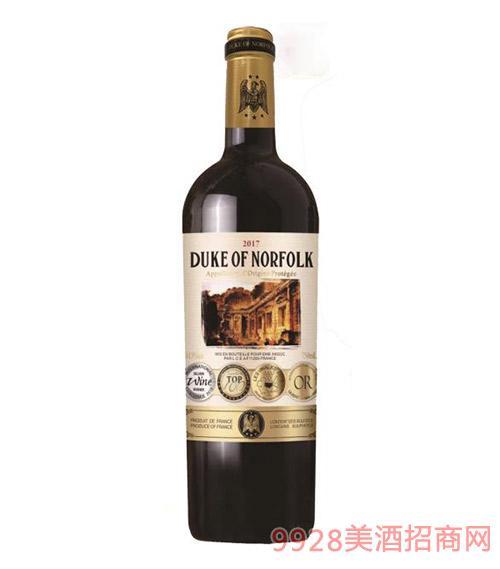 诺福克公爵干红葡萄酒