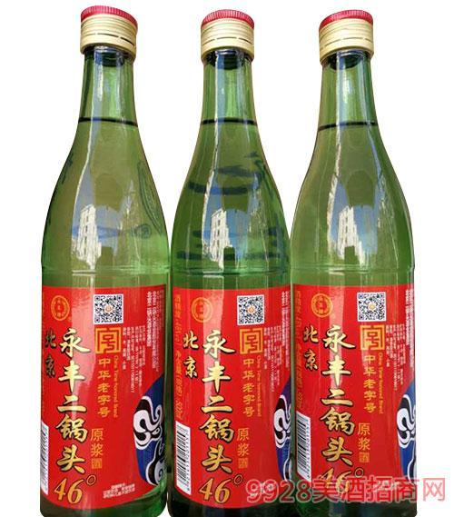 北京永丰二锅头原浆酒46度500ml