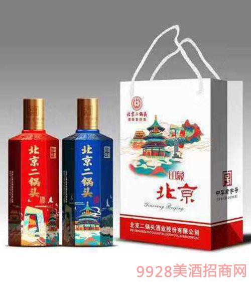 永丰牌魅力北京二锅头礼盒