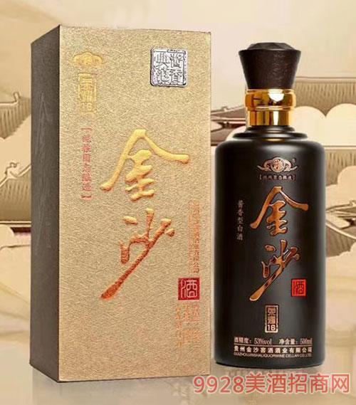 金沙酒荣耀18-53度500ml