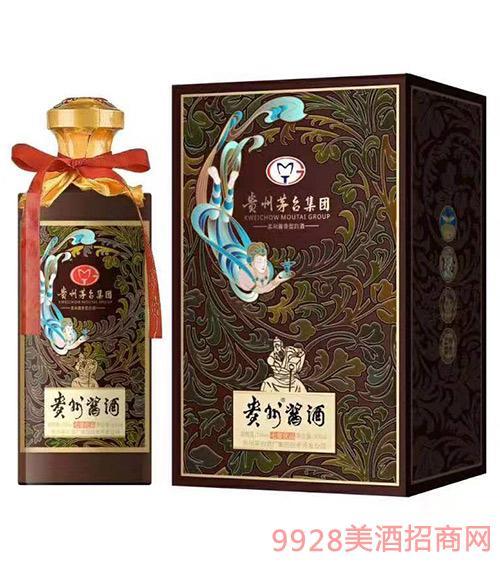 贵州酱酒七窖优品53度500ml