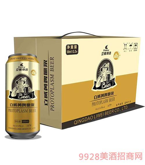 立威黄啤原浆500ml