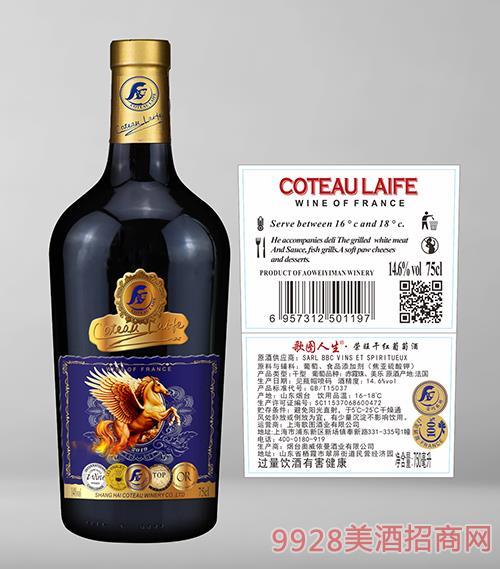 歌图人生荣旺干红葡萄酒14.6度750ml