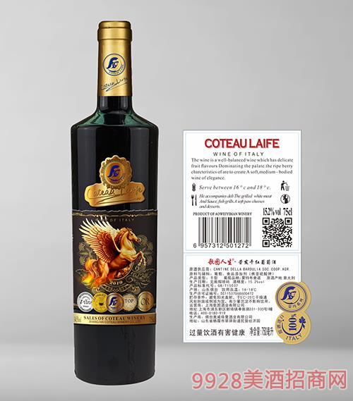 歌图人生荣发干红葡萄酒15.2度750ml