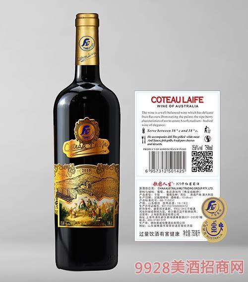 歌图人生K9干红葡萄酒15.6度750ml