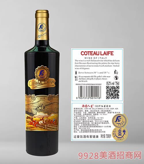 歌图人生K8干红葡萄酒15.2度750ml