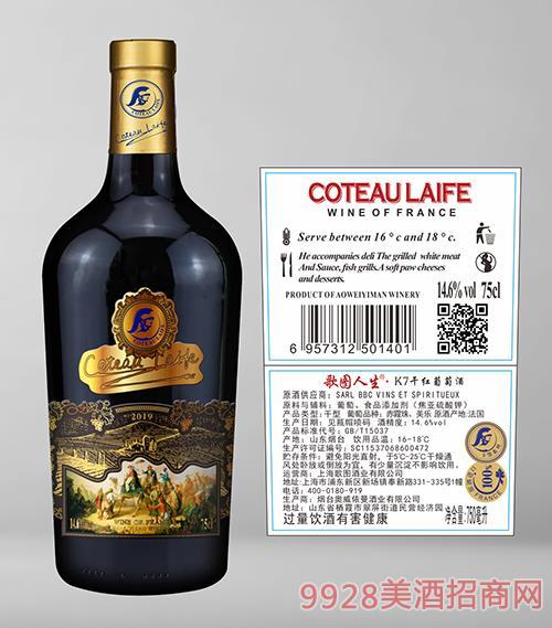歌图人生K7干红葡萄酒14.6度750ml