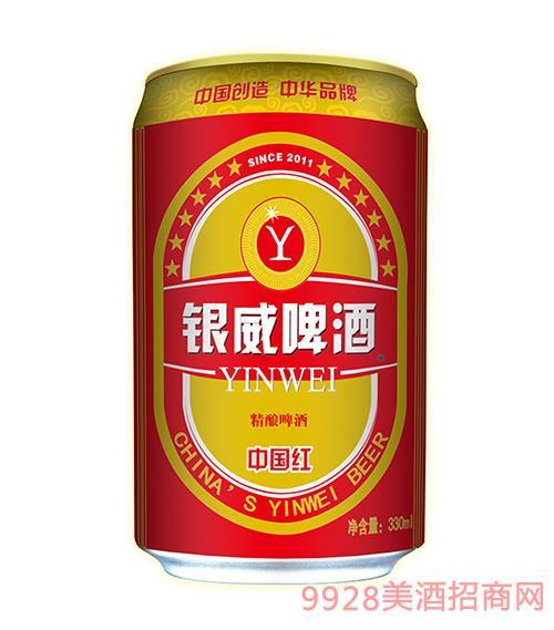 �y威啤酒中���t易拉罐330ml