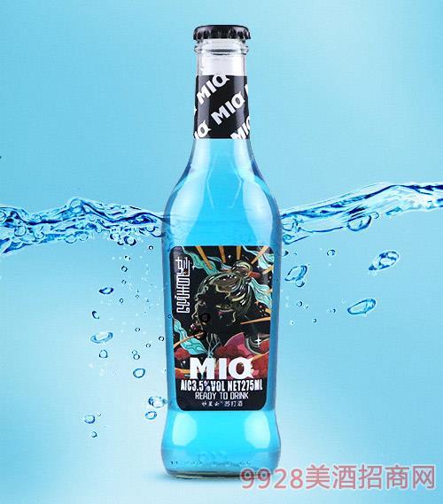 妙星云苏打酒(蓝)