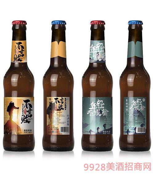 赛酷啤酒年轻不服输500ml