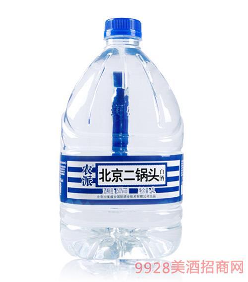 農派北京二鍋頭白酒桶裝50度4L