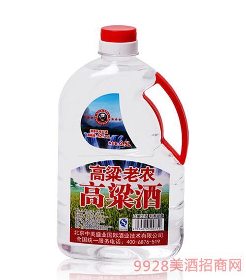 高粱老農高粱酒2.5L