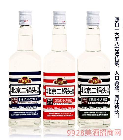北京二鍋頭綿柔小方瓶42度500ml