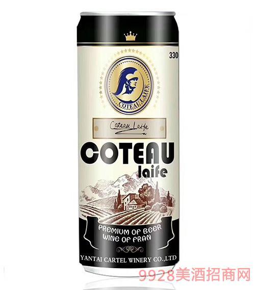 歌图人生原浆啤酒330ml罐装
