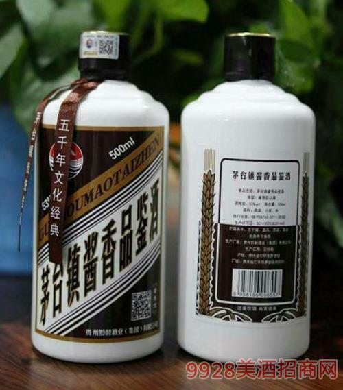 茅臺鎮醬香品鑒酒