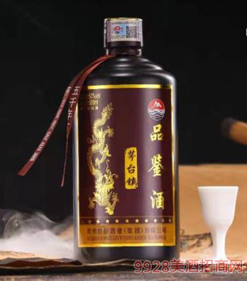 茅�_�品�b酒53度500ml