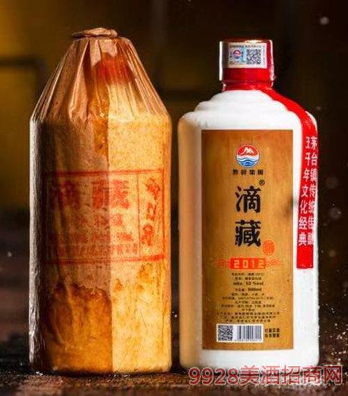 滴藏酒2012 53度500ml