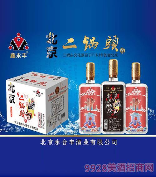 42度鑫永�S北京二��^酒500ml