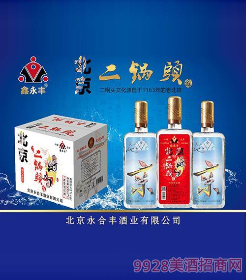 鑫永�S北京二��^酒42度500ml清香型