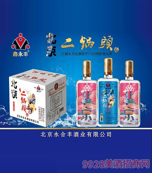 鑫永�S北京二��^酒42度500ml
