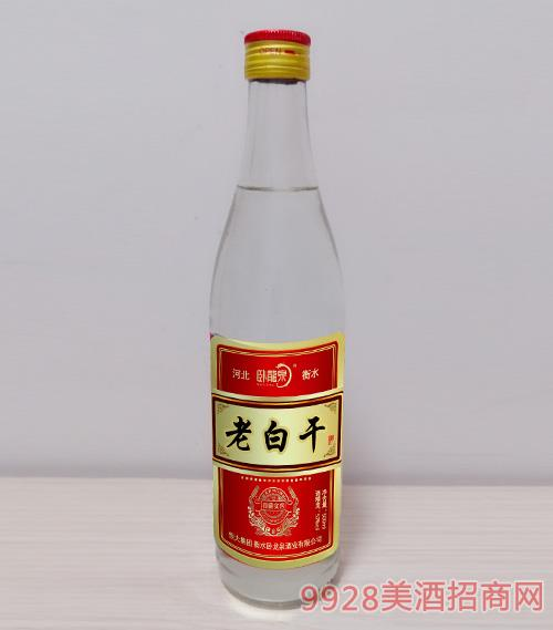 臥龍泉老白干酒52度500ml